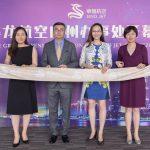 Sino Jet Group
