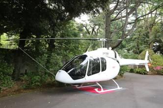 Bell Japan